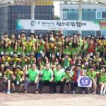 2014 평화누리길 청소년탐험대 썸네일 사진