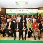 2016 DMZ 국제포럼 썸네일 사진