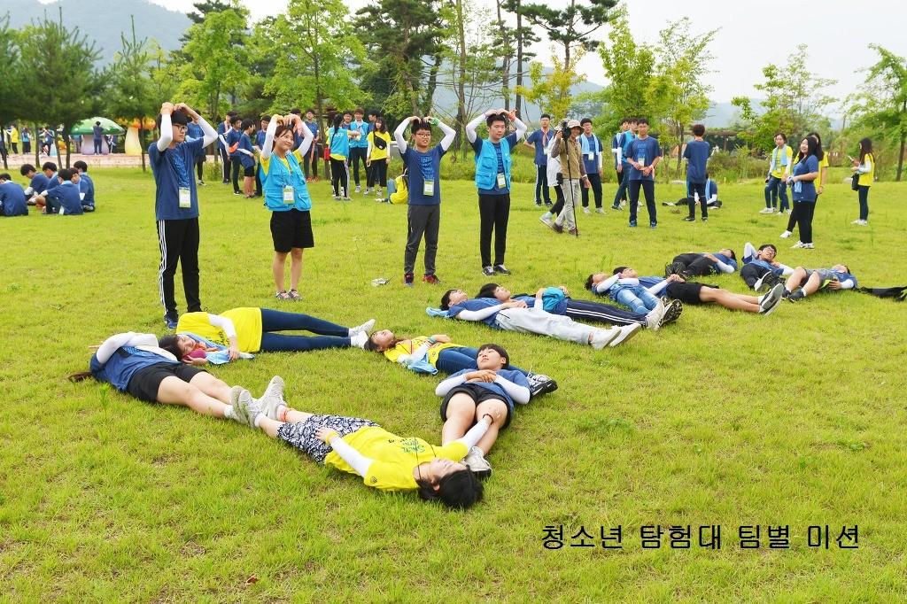 DMZ청소년탐험대 팀별 미션(20160723)