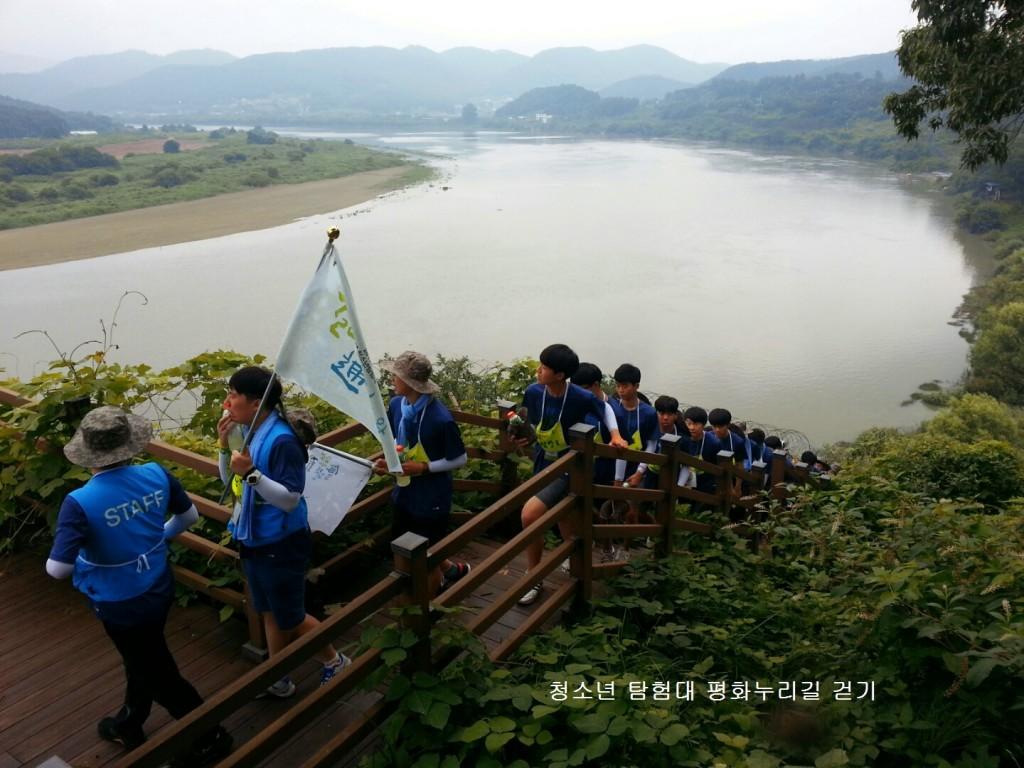 DMZ청소년탐험대 평화누리길걷기 율곡습지공원(20160723)