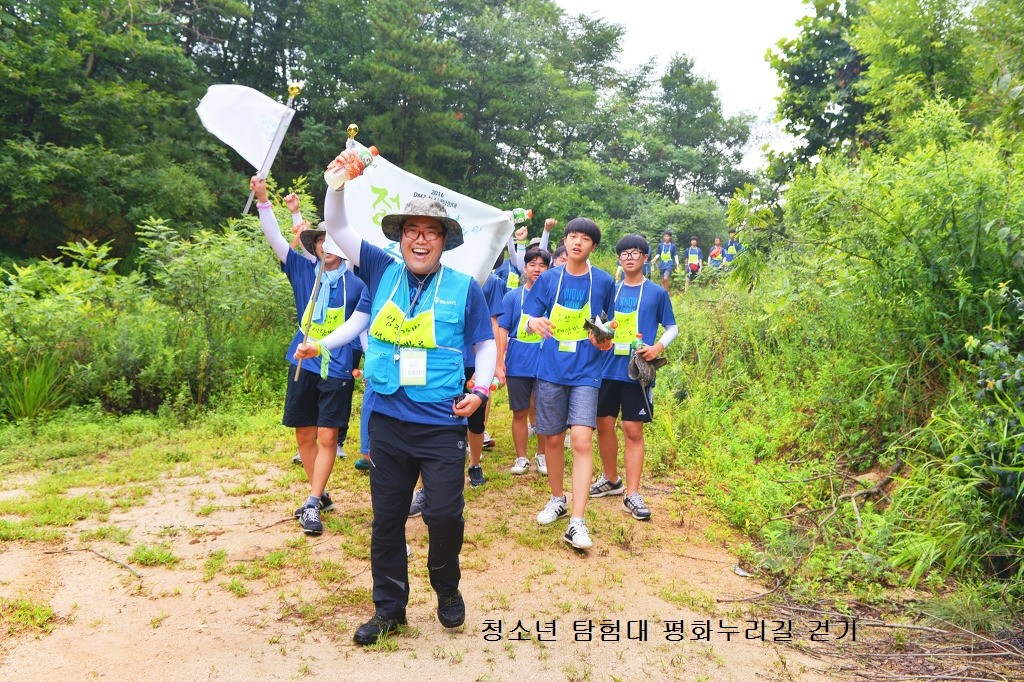 DMZ청소년탐험대 평화누리길 8코스걷기(20160723)