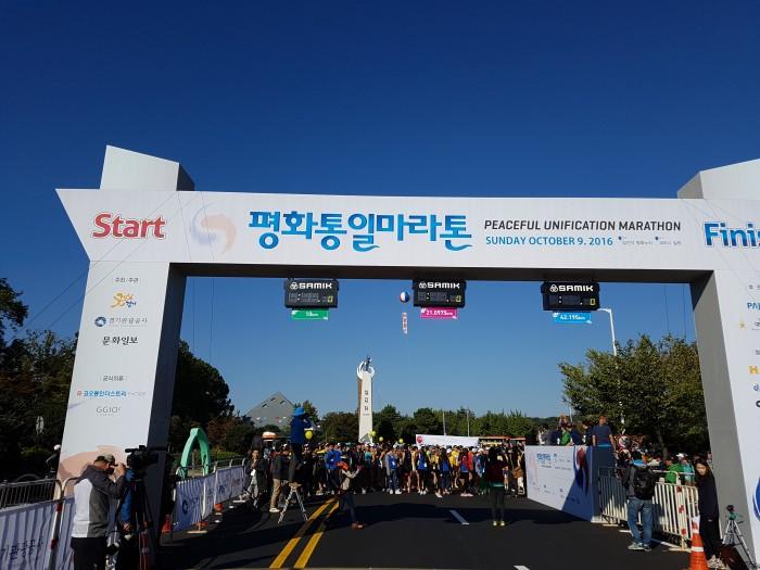2016평화통일마라톤1