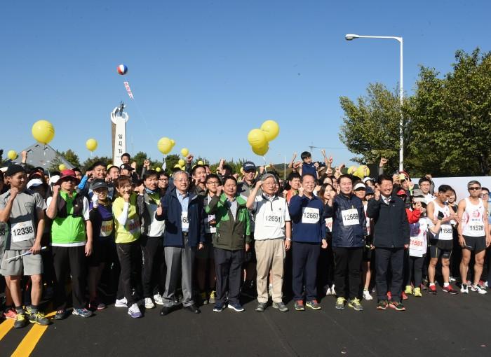 2016평화통일마라톤2