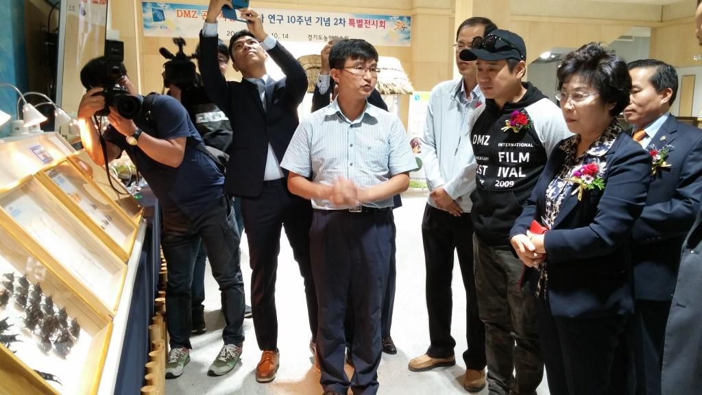 DMZ생태관광지원센터개관식4
