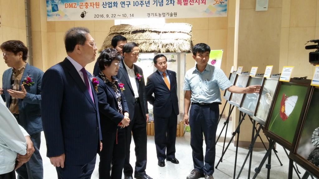 DMZ생태관광지원센터개관식6