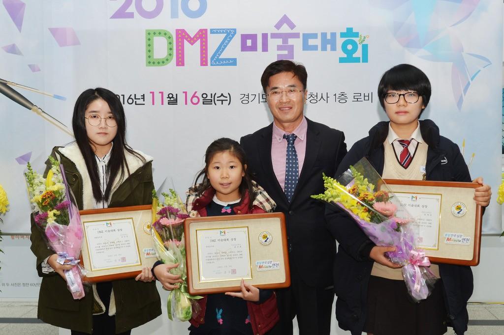 4 연천군수상 수상자
