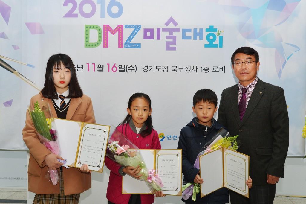 5 경기관광공사사장상 수상자