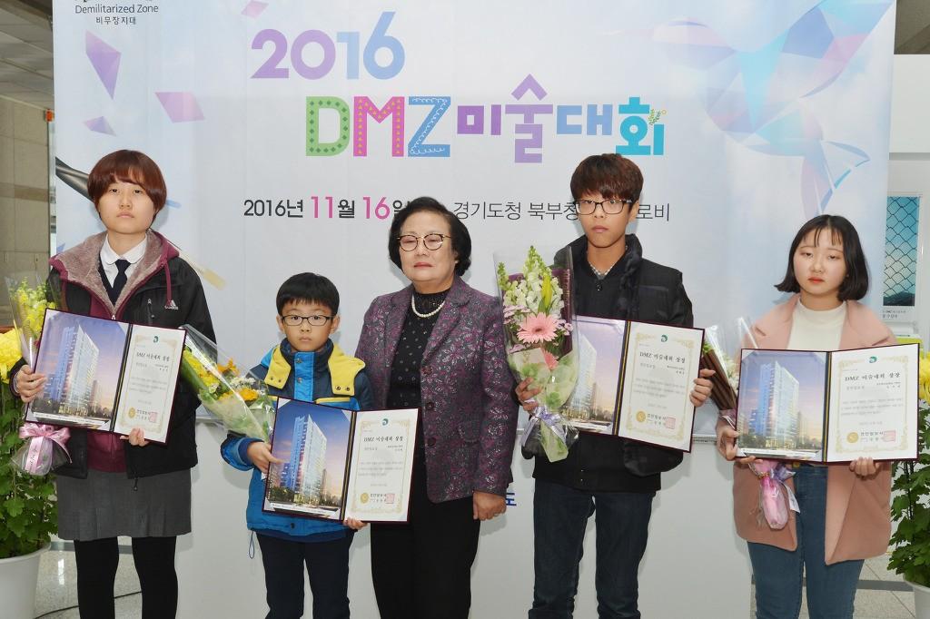6 경인일보사장상 수상자