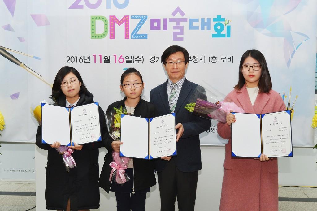 7 경복대학교총장상 수상자