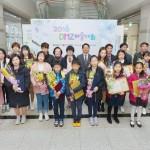 2016 DMZ미술대회 시상식 썸네일 사진