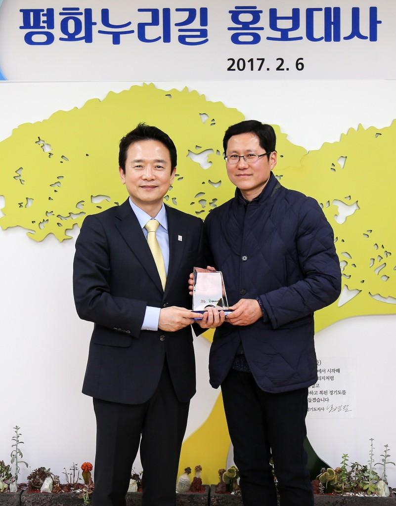 평화누리길 홍보대사 위촉식4(정준구씨)