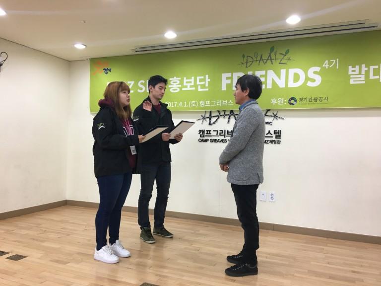 1.배우 조재현과 발대식