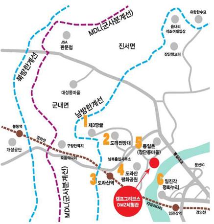 캠프그리브스 DMZ 체험관 오시는길 지도