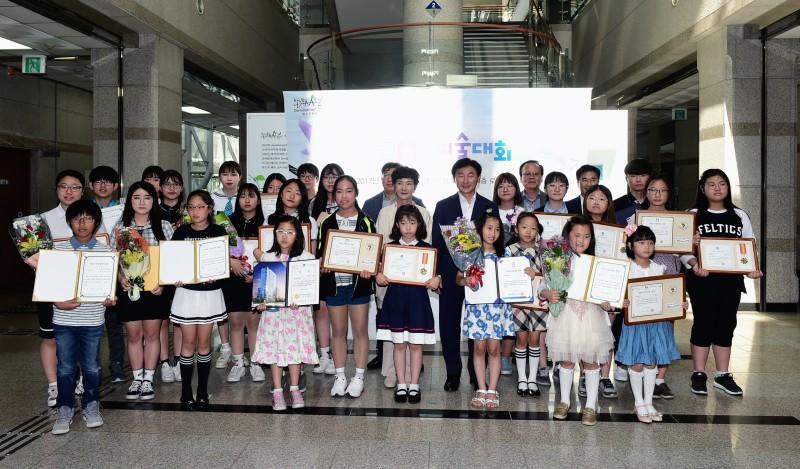 2017DMZ미술대회시상3(수상자전체)