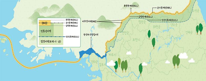 DMZ 군사분계선 지도
