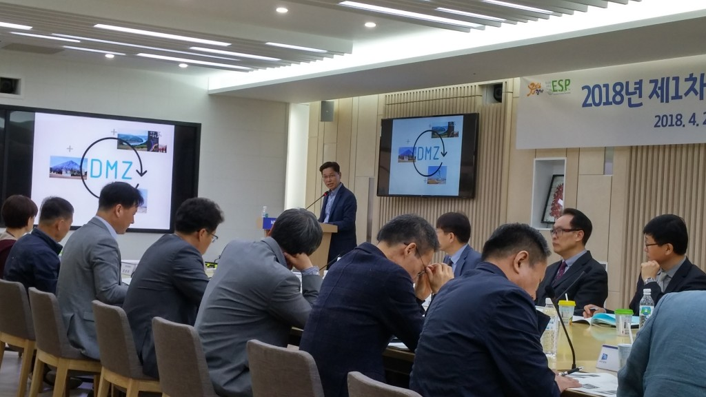 도·시군 사업발표 II (윤동선 연천군 균형발전팀장)