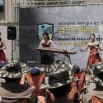 놀아보자! in DMZ 평화정거장 (1) 썸네일 사진