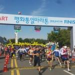 2018 평화통일 마라톤 대회 (2018.10. 7) 썸네일 사진