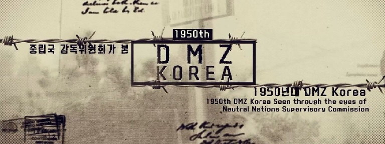 중립국 감독위원회가본 1950th dmz korea 1950년대 dmz korea 1950th dmz korea seen through the eyes of neutral nations supervisory commission