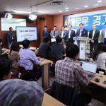 Let's DMZ 언론브리핑 [2019.8.28] 썸네일 사진
