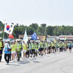 DMZ 155마일 걷기 원정대 (2019. 8. 5. ~8. 20) 썸네일 사진