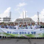 DMZ 평화의길 개방 기념식 (2019. 8. 9) 썸네일 사진