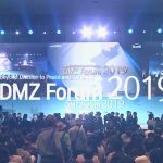 2019 DMZ 포럼 하이라이트 영상 썸네일 사진