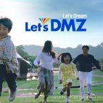 Let's DMZ 홍보영상 썸네일 사진