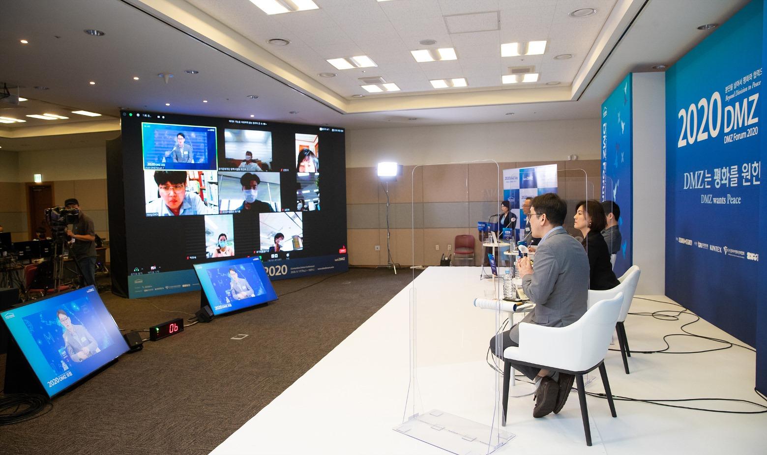2020 DMZ Forum 이모저모