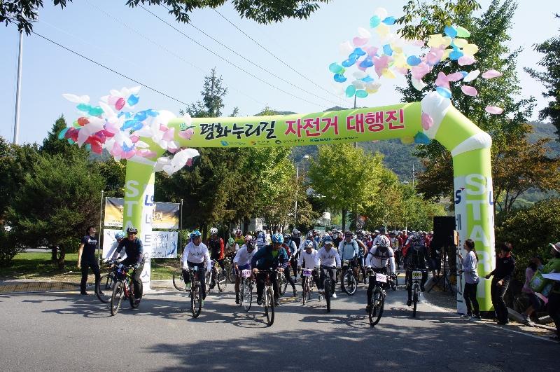 2012 평화누리길 자전거대행진 썸네일 사진